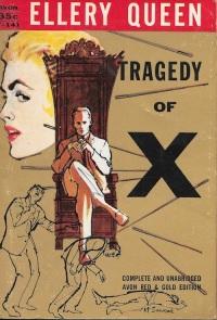 TheTragedyOfX2