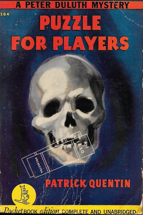 PuzzleForPlayers