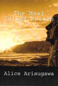 MoaiIslandPuzzle